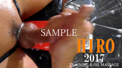 hiro-2017-muscle-Training-CONTENTS-sample480 (13).png