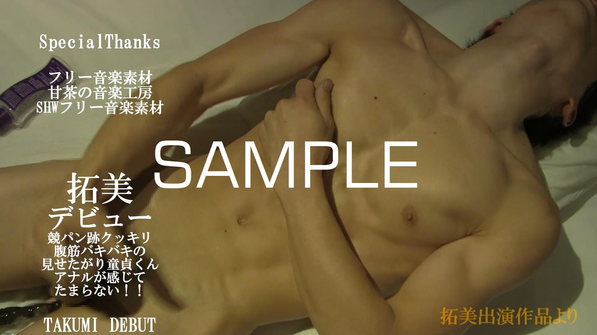 takumi-debut-part-02-samplephoto-09.jpg