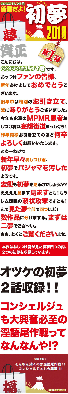 OST_2018HY01_C01.jpg