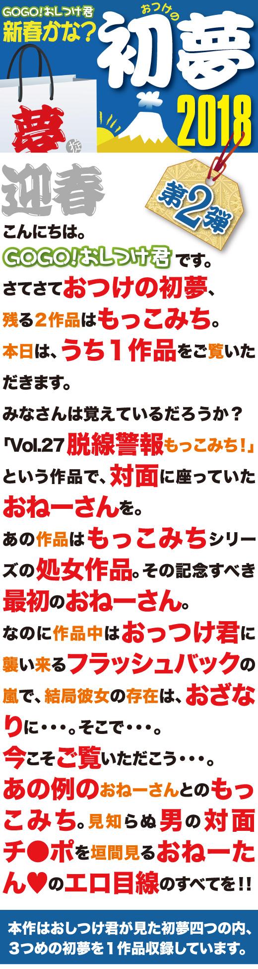 OST_2018HY02_C01.jpg