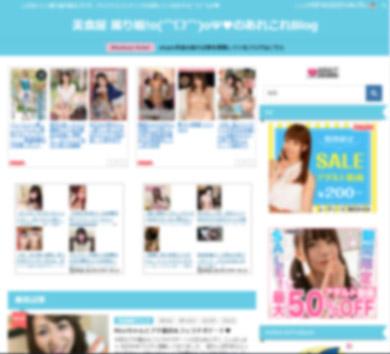 toriko_arekore_blog.jpg