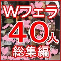 本物素人娘の無修正フェラチオ口内発射ごっくんgokkun総集編3.jpg