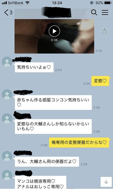 えりえりえり (1).png