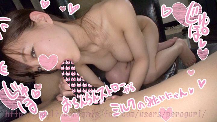 sora_001.jpg