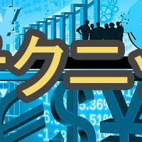 仮想通貨やビットコインのアービトラージ(アビトラ)完全テクニック