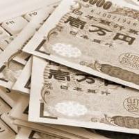 収入を3万円アップさせる堅実な稼ぎ方をお教えします。