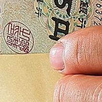 初心者がリスク0でサクッと5万円稼ぐ方法教えます