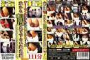 前からオ○コ見てください 総集編01 DTFSD-01