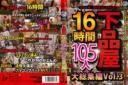 JUMP-2293_PART3 下品屋16時間105人大総集編 Vol.3