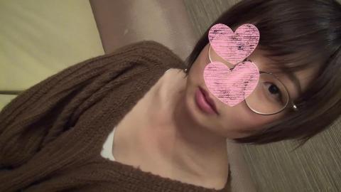 真面目なツンデレ眼鏡っ娘20歳