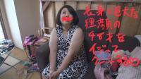 【初撮りBBA】長身で巨大なタヌキ顔の48歳の熟女を弄ってクンニ【サンプル有】