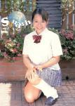 【写真集】昔の裏本5冊詰め合わせNo-65