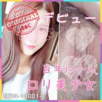 【初撮り】ロリ美少女がデビュー#1、経験極少バイブルでアナルまで遊びシャワーオナニ【モザ無し】